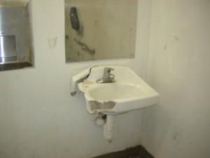 public sink